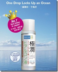 Hada-Labo-Super-Hyaluronic-Acid-Hydrating-Lotion-One-Drop-Locks-Up-An-Ocean