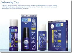 Hada-Labo-Blue-Whitening-Series