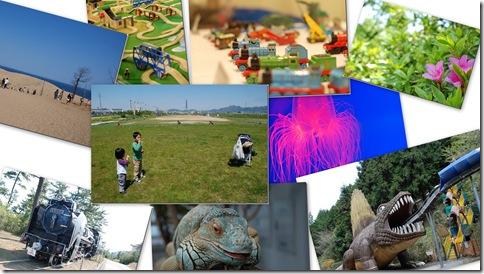 Picasaで作ったコラージュ写真