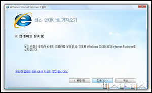 ie8rc1_6
