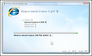 ie8rc1_9