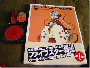 otaku 412