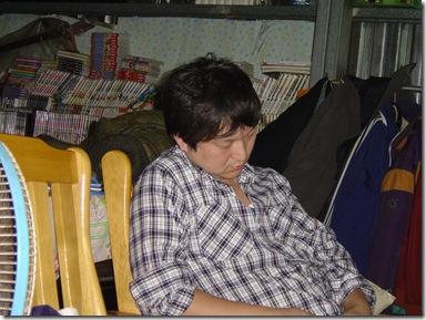 otaku 410