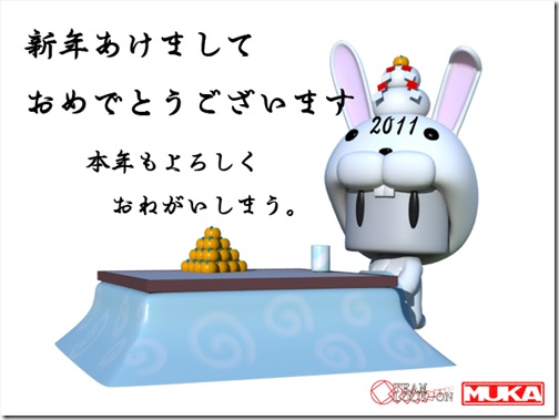 blog_11_01_01