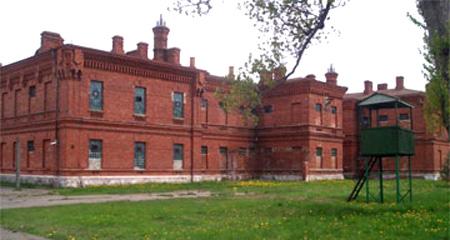 Liepaja Prison, Latvia