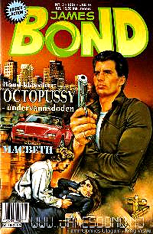 James Bond Issue Mar 1991 Cover Octopussy Underwater Death