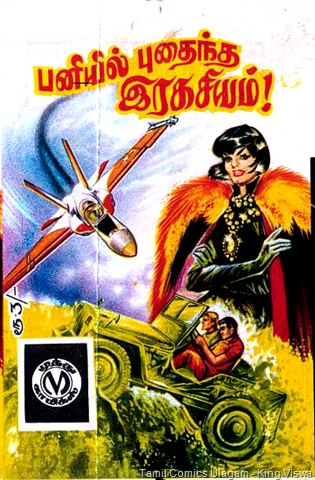 Bob Morane Reference Muthu Comics Issue No 199 Paniyil Pudhaindha Ragasiyam Cover