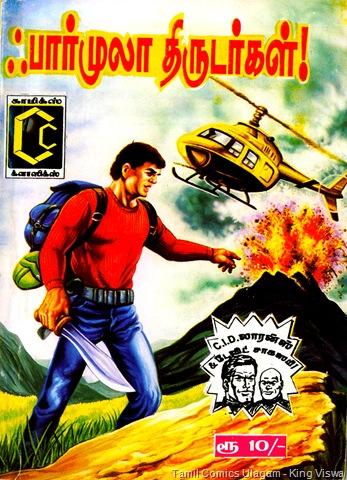 Comics Classics Formula Thirudargal Cover Reference Bob Morane