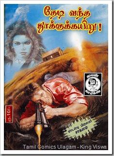 198 Thedi Vantha Thookukayiru