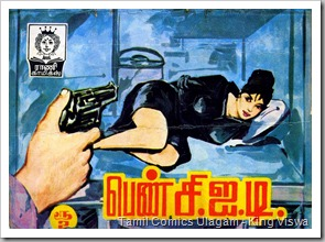 Rani Comics Issue No 133 Pen CID MB
