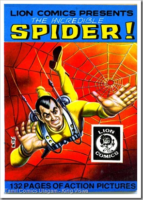 Lion Comics English Issue 1 August 1992 Incedible Spider Front Cover
