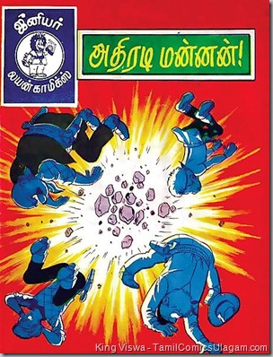 Junior Lion Comics Issue No 3 Chick Bill Adhiradi Mannan