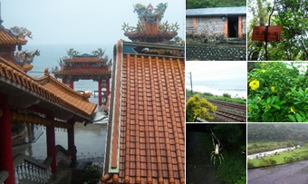 View Tsaoling Trail 10-11-09