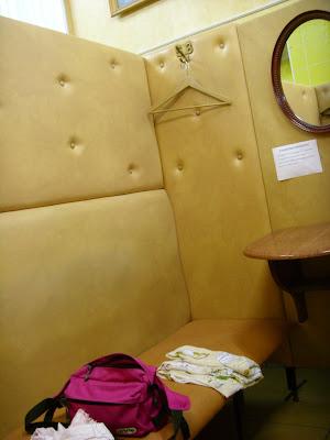 着替え用小部屋