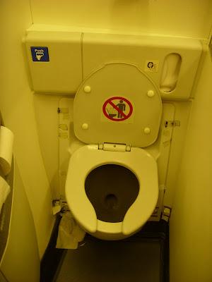 関空ゆきエールフランスのトイレ