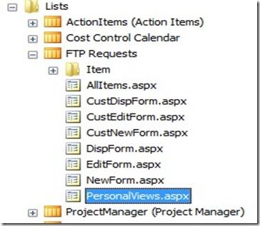 SPD-FolderNav