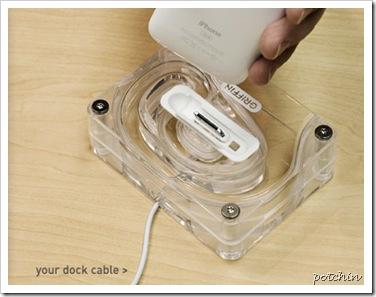 aircurve_charging