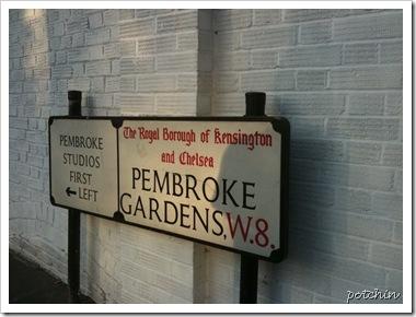 Pembroke Gardens