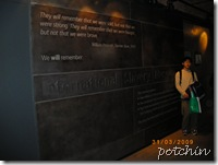 The International Slavery Museum