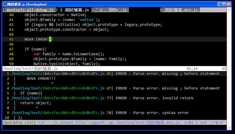 懷疑是 Windows java 的問題所以先不處理
