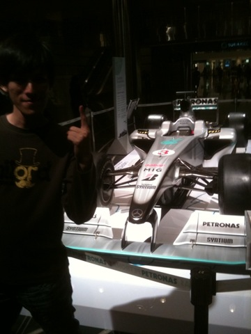 Mercedes PETRONAS team