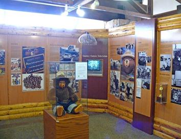 Smokey the Bear Museum