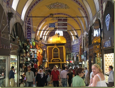 Bazar Boybeyi