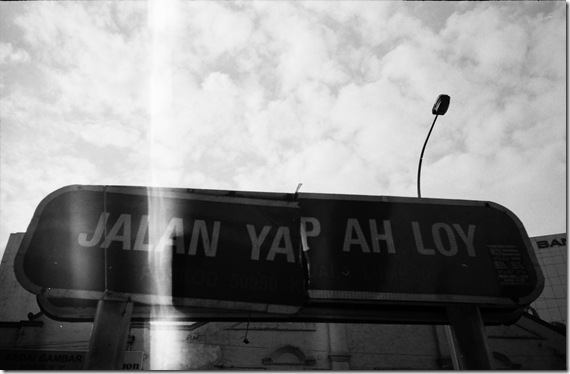 YapAhLoy Road
