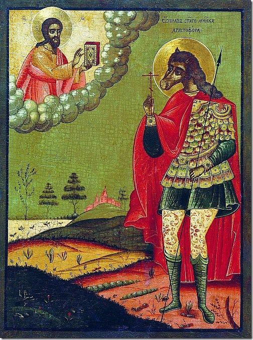 św. krzysztof - kynocefal