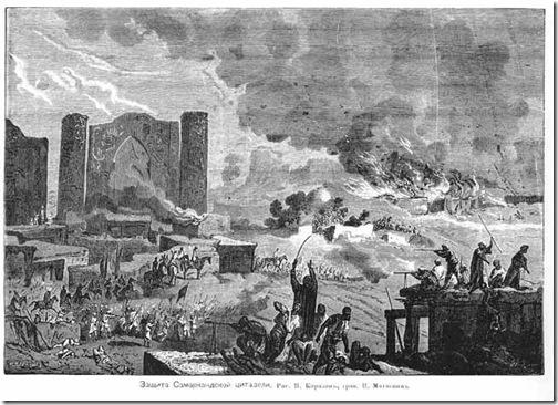 obrona cytadeli w samarkandzie 1868