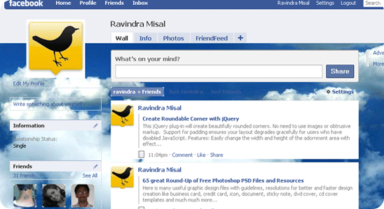 facebook-sky-background-theme