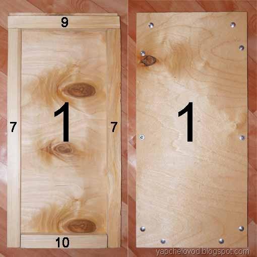 Детали 7 и 10 крепятся заподлецо с краем. Деталь 9 встык с деталями 7.