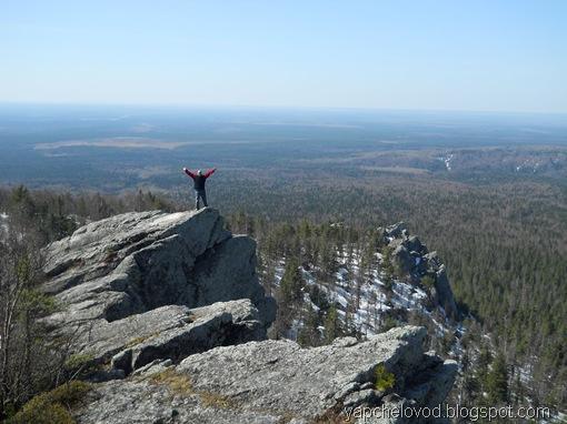 Я на вершине полюда!