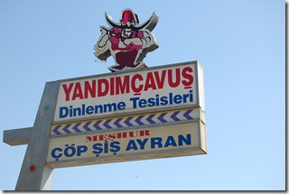 Turkia 2009 - - Selçuk - 1017