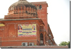 India 2010 -  Jaipur  , 15 de septiembre   48