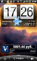 Screenshot of VBank Monitor (рублёвый счёт)