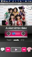 Screenshot of ももいろクローバーZのオールナイトニッポンモバイル 第9回