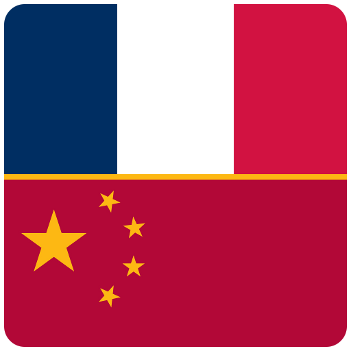 Chinese French Dictionary LOGO-APP點子