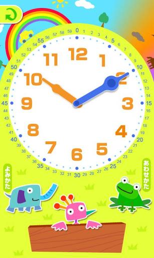 ぷらくろっく ~ 楽しく時計を覚えよう!