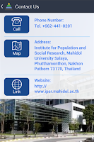 Screenshot of IPSR Mahidol