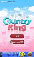 Screenshot of 컨트리킹(Countryking)