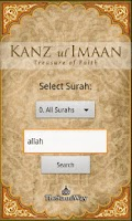 Screenshot of Kanzul Imaan