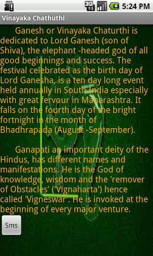 Vinayaka Chavithi Messages