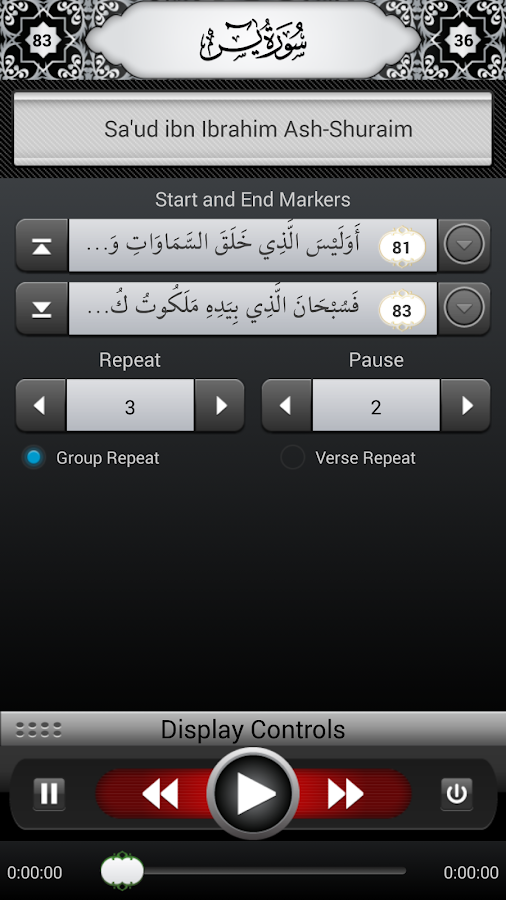 Quran Memorizer Screenshot 0