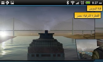 Screenshot of وحدة النمر - 1