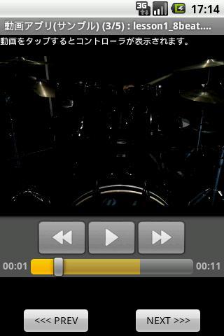 動画アプリ サンプル