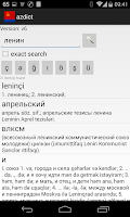 Screenshot of azdict - Azerbaijani Russian