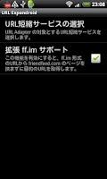Screenshot of URL Expandroid
