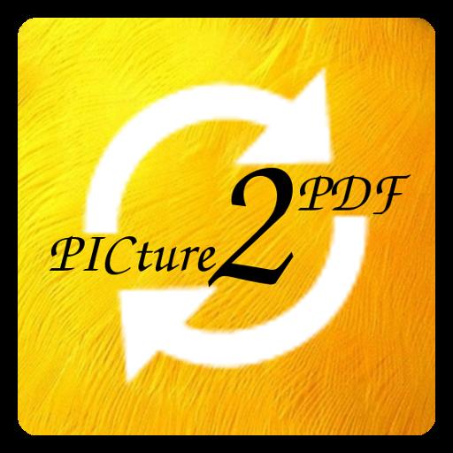 Picture2pdf LOGO-APP點子