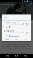 Screenshot of Movie Manager